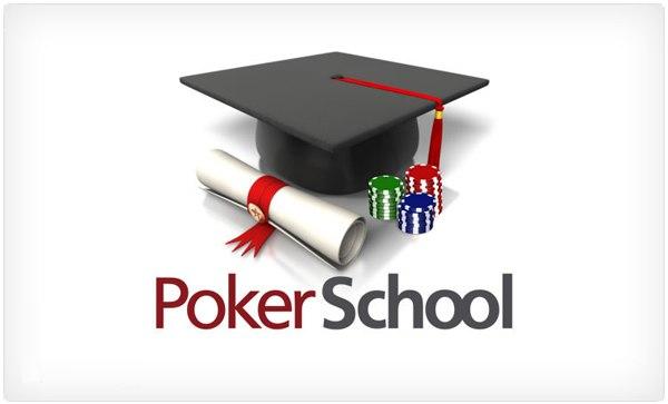 покер-школы