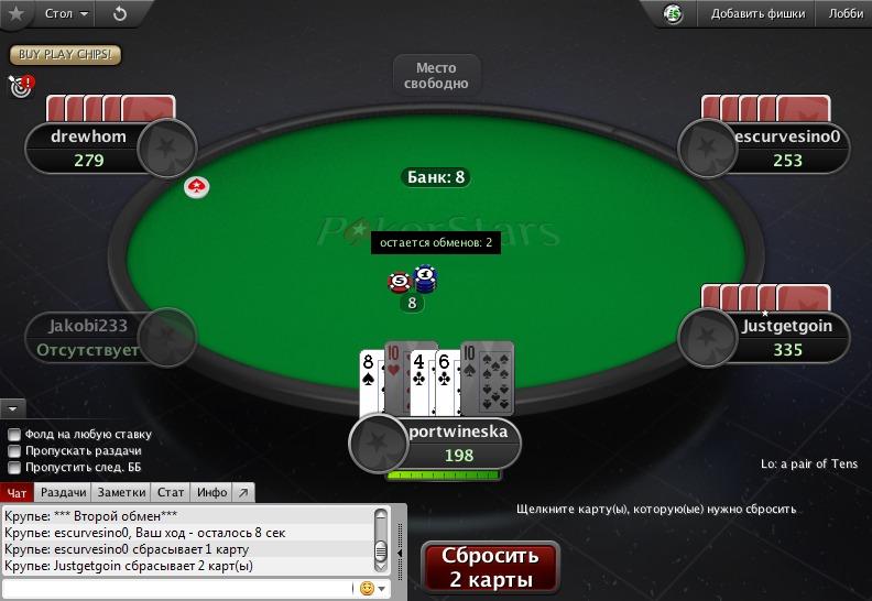 Правила покера с 5 картами: как играть в пятикарточный дро-покер